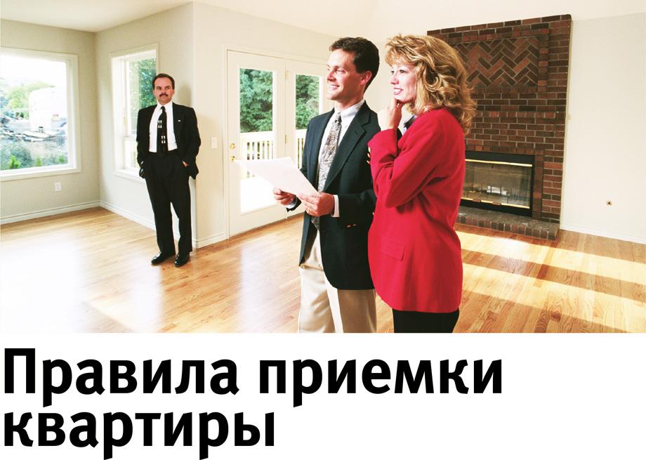 Продажа однокомнатной квартиры на улице Калинина, 22а в
