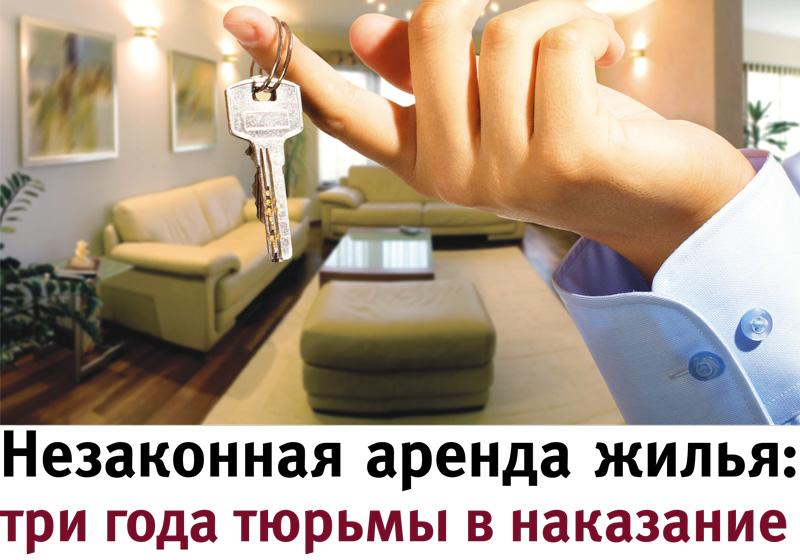 Заявление в жилинспекцию о незаконной перепланировке