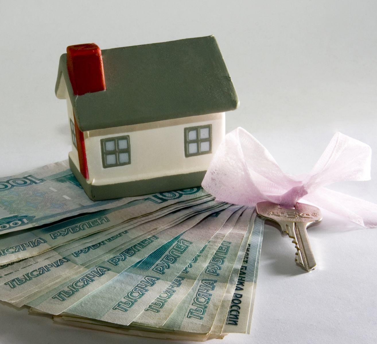 Как сделать рефинансирование кредита в совкомбанке