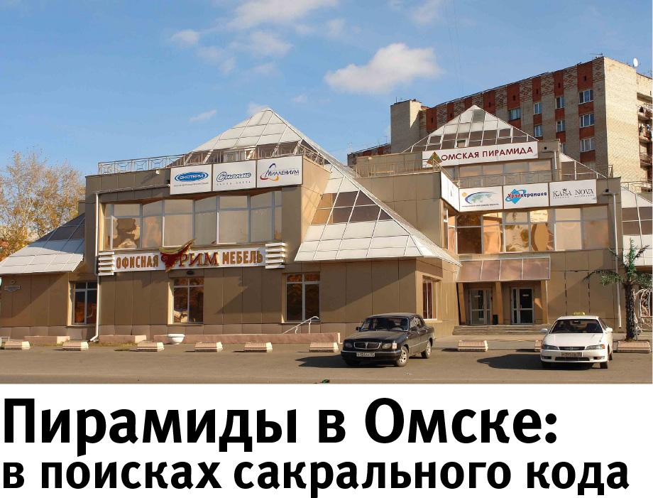 Журнал недвижимость в омске дать объявление частные объявления о продаже участков в харькове