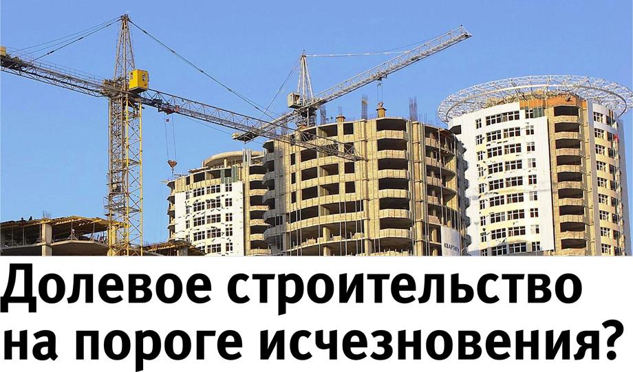 строительства более 10% от