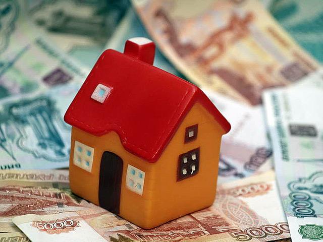 повис компенсация по ипотеке в москве конца жизни